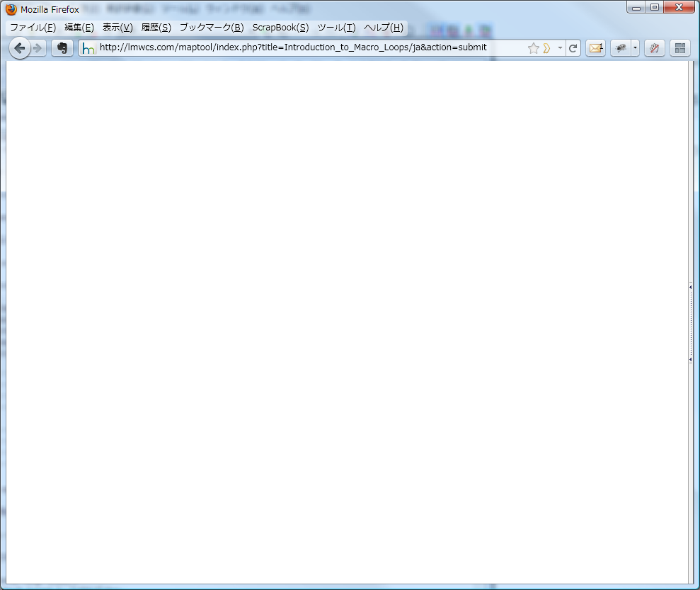 blank-page.png